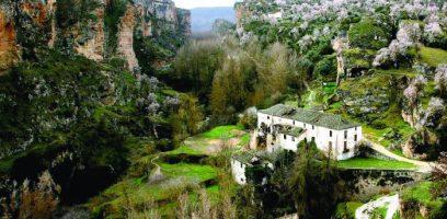 Tajos de Alhama de Granada
